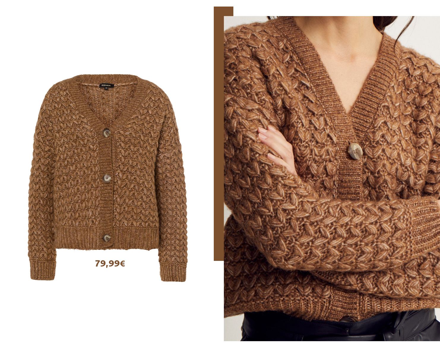 New Season, New Knit